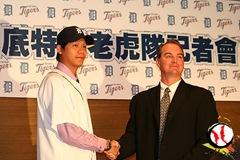 倪福德與老虎隊簽約